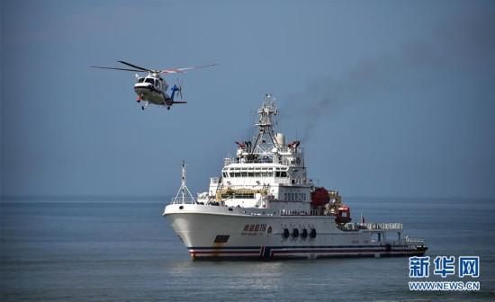 救捞系统南部海区应急救援综合演练三亚举行
