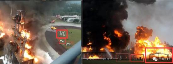 网传大唐多伦煤化工演习视频实为爆炸做视频工具图片