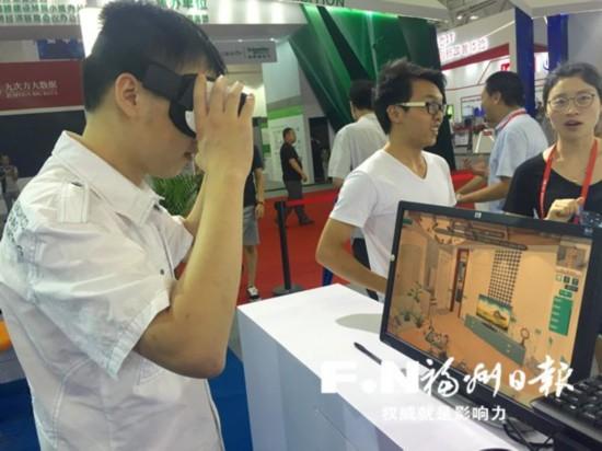 福州家装业迎VR技术时代 消费者可体验装修方案