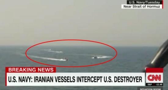 4艘伊朗军舰高速拦截美国驱逐舰(图)
