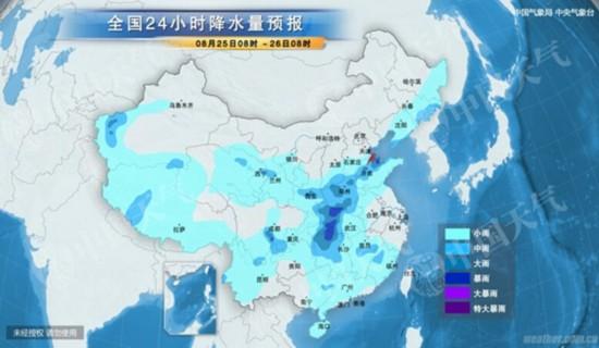 北方局部地区有【暴雨】 南方高温将终结