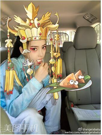 郑爽卡通人物图片
