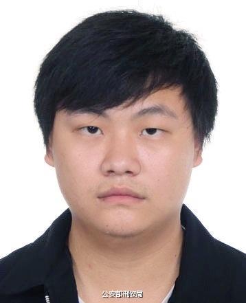公安部A级通缉令通缉徐玉玉案3名在逃人员(图)