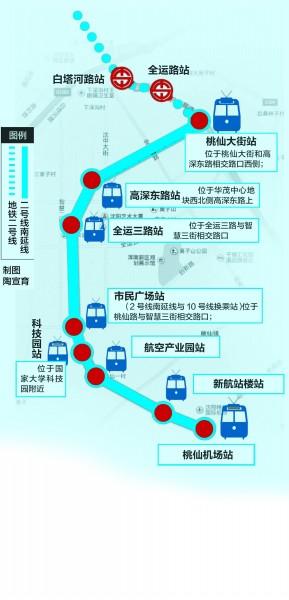 沈阳地铁二号线南延线12月1日开工工期4年