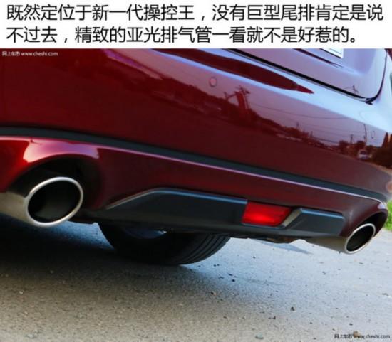 有争议更有硬实力 东风日产西玛旗舰版  实拍-图11