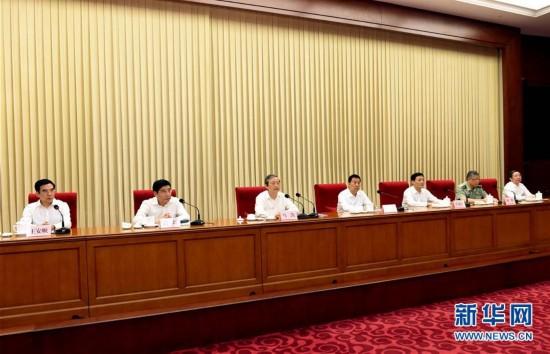 (XHDW)马凯出席中国航空发动机集团公司成立大会