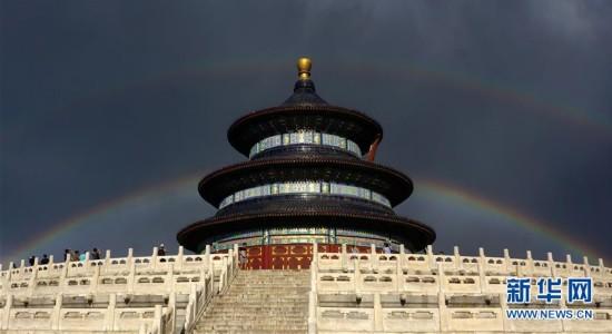 北京雨后彩虹 天坛真美