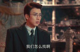 《老九门》看不懂?  还原被删减镜头  陈伟霆赵丽颖结婚