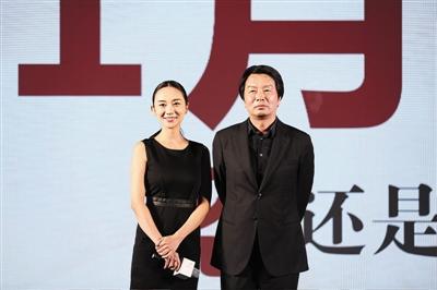 刘震云谈王宝强:他读透了生活这本书
