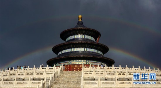 北京雨后惊现双彩虹