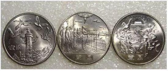 """流通纪念币的七宗""""最"""""""