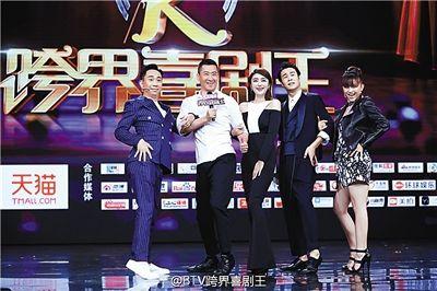 """《喜剧总动员》刘涛蒋欣""""娘娘们""""双双逗乐"""