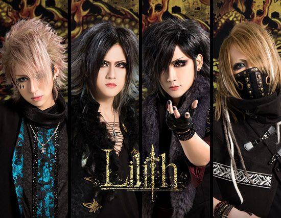 新时代摇滚乐队Lilith活跃度三级跳 重磅发表惊喜不断