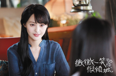 杨洋郑爽赵丽颖 明星古装剧发型