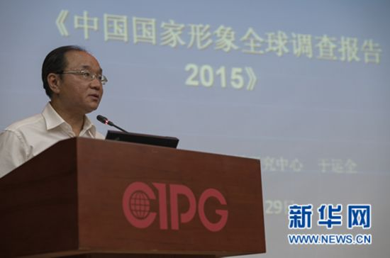 中国国家形象全球报告出炉:高铁成创新标杆