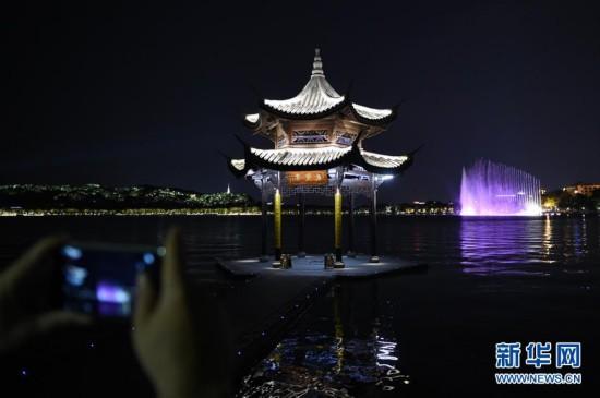 聚焦G20:夜景西湖