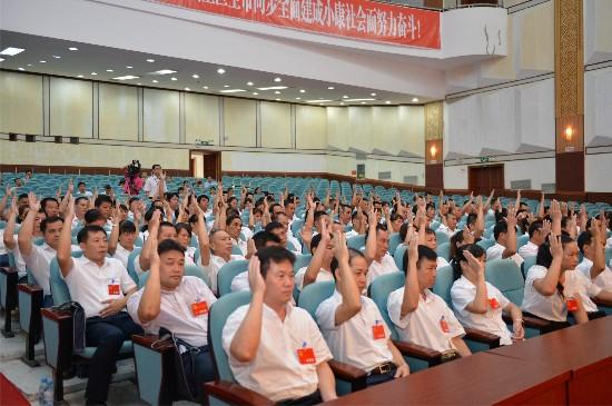 总监票人和监票人名单,并宣布了总计票人和计票人名单.-田阳县选图片