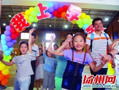 美琪学校举行一年级入学仪式.孔棋摄图片