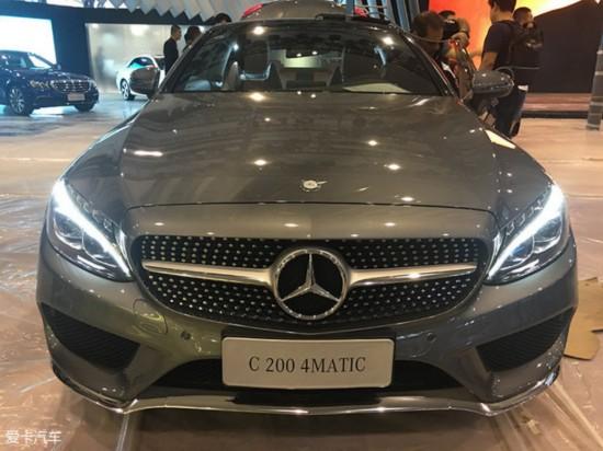 2016成都车展探馆:C 200 4MATIC轿跑