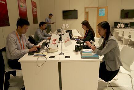 G20杭州峰会最新消息:G20杭州峰会新闻中心正式启用