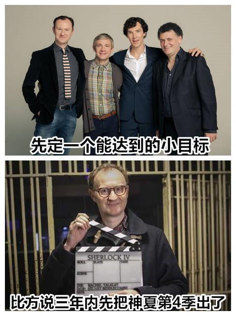 王健林小表情走红成为新表情先挣一个亿引才目标包配我图片