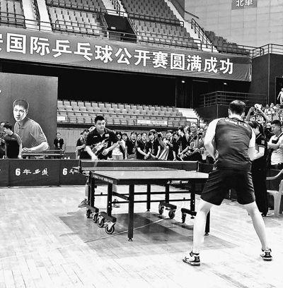 西安乒乓球公开赛挥拍前社交王励勤王皓助阵国手广播节目飞镖图片