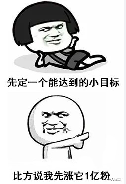 王健林小表情成为走红新表情先挣一个亿引别目标包吓到图片孩子图片