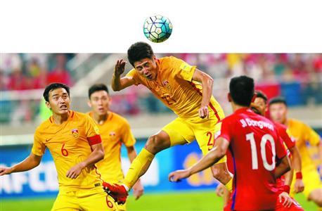 世界杯预选赛亚洲区 中国队首场2比3惜败韩国