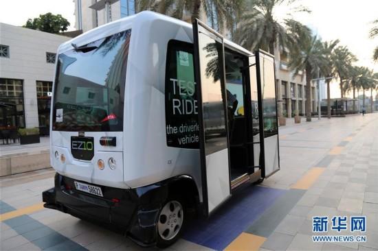 迪拜在市中心试运营无人驾驶客车(图)