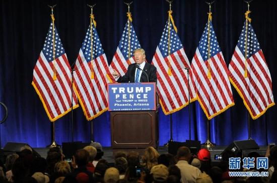 特朗普说如当选不给非法移民合法身份(组图)