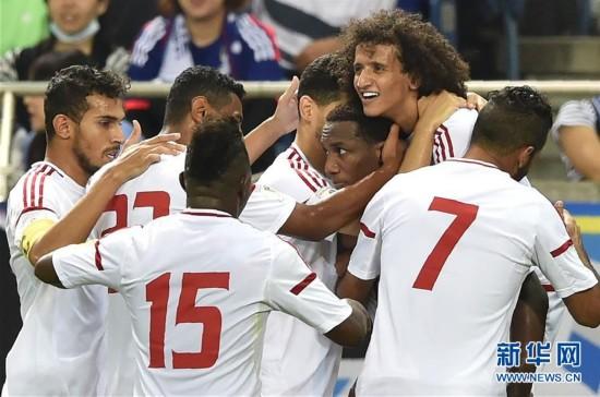 世界杯预选赛:阿联酋胜日本