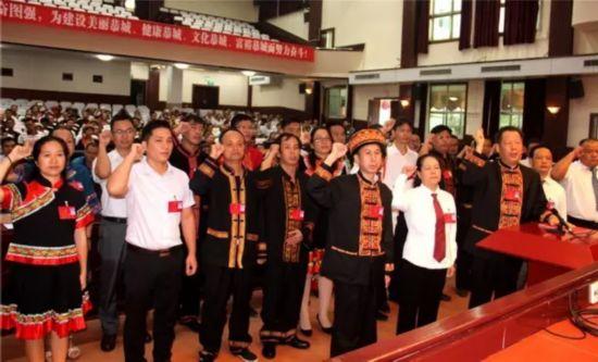 广西恭城县人口-恭城瑶族自治县第七届人民代表大会第一次会议胜利闭幕