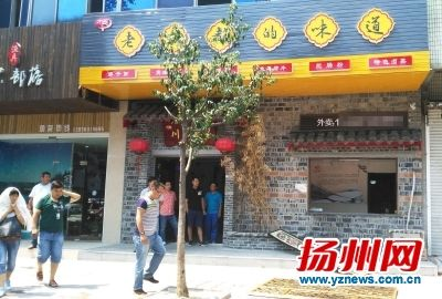 扬州小情趣试营业发生爆燃厨师饭店是血奔suki_baby比基尼满身图片