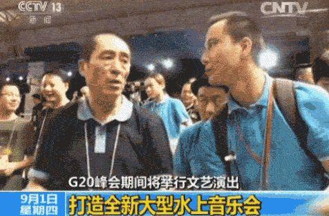 G20演出节目单
