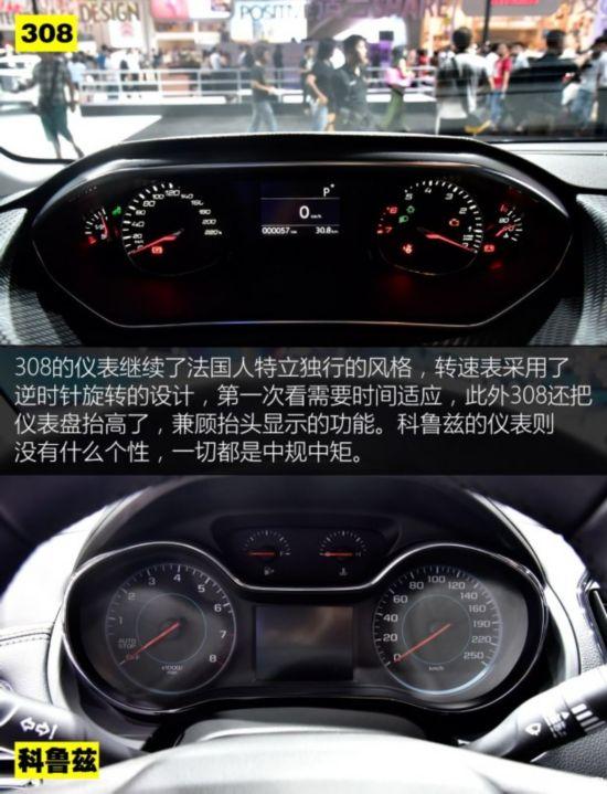 东风标致 标致308 2016款 1.6T 自动尊贵版