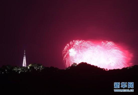 (杭州G20・晚报)(1)西湖焰火