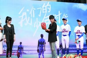 TFBOYS搭档薛之谦演绎棒球少年的励志故事