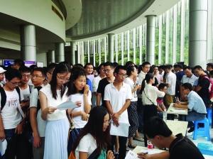 南京理工大学校训-众企业进南理工 掐尖 招聘会提前一个月举行图片