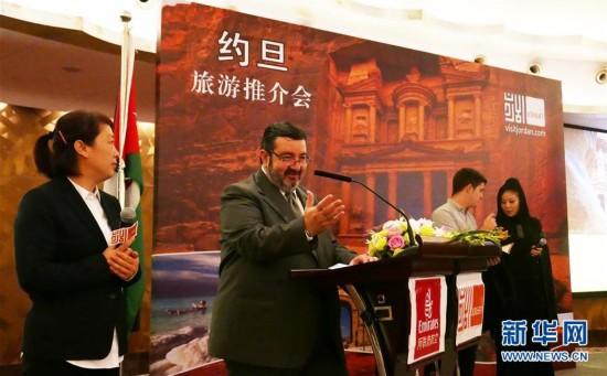 (新华网)约旦推出多种旅游优惠吸引中国游客