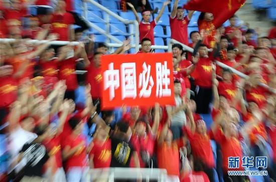 世界杯预选赛中国vs伊朗:球迷为中国队助战