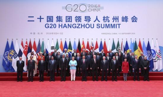 G20杭州峰会公报(收藏版)
