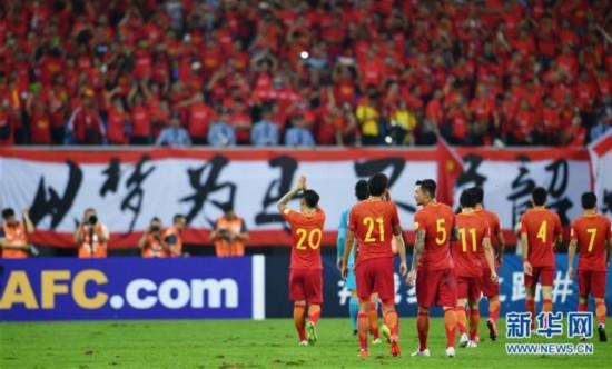 世预赛:中国队主场0-0战平伊朗队