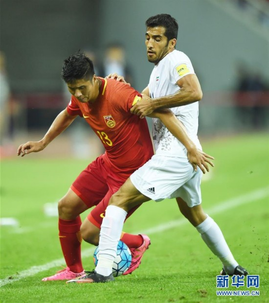 2018世界杯预选赛:中国队主场0-0战平伊朗队
