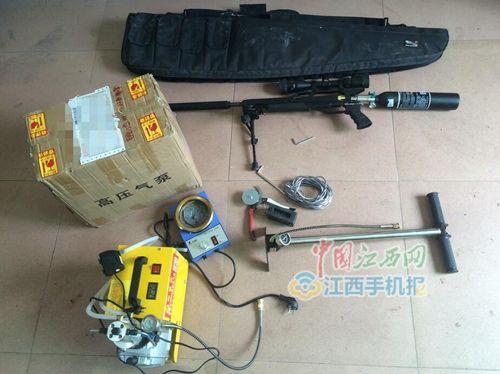 贵溪市警方收缴一支高压气枪及枪支配件 图