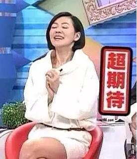 晚安粉究竟是什么鬼?为什么日本妹子都爱她