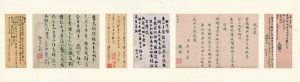 现藏上海图书馆的庞莱臣旧藏手札,自左至右:全祖望手札、伊秉绶手札、陈洪绶手札、金农手札、洪升手札、傅山手札。
