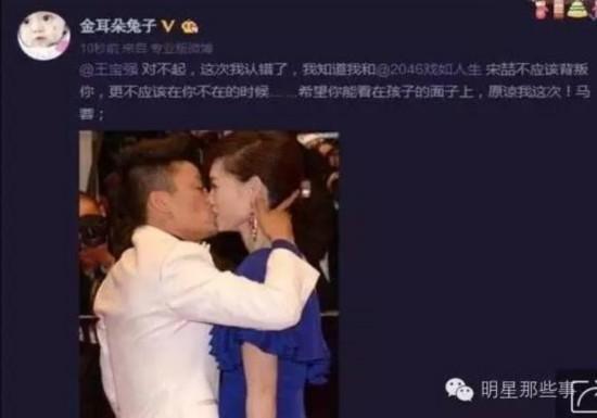 马蓉妈妈徐红微博骂网友 语出惊人口出狂言这是想火啊!