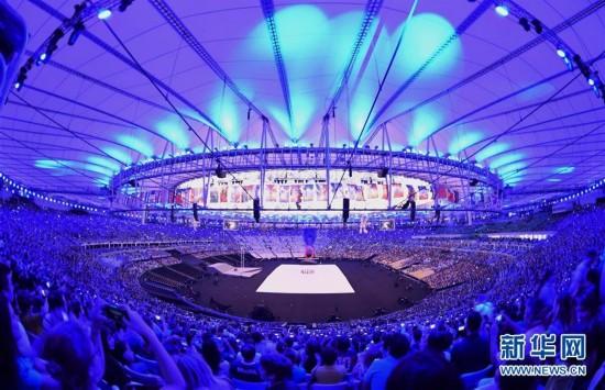 第十五届残奥会开幕
