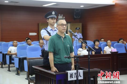 广西德保县前县委书记被控受贿1430万单笔受贿最高400万
