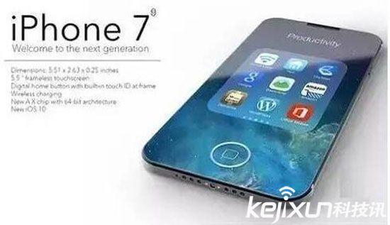 苹果7和苹果7plus金色版本高清谍照来袭 专业